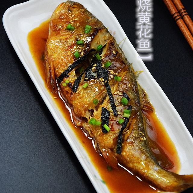 日式照烧黄花鱼