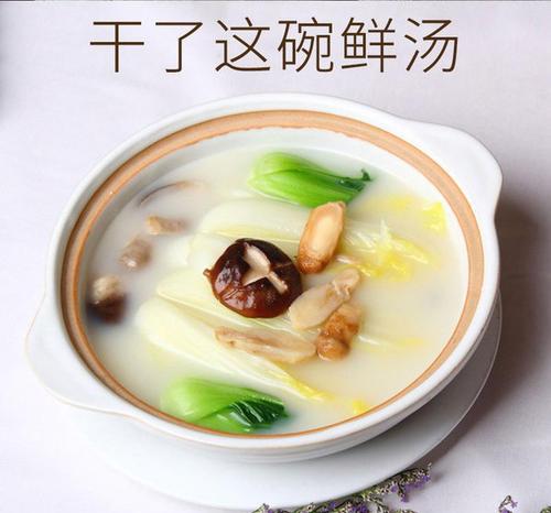 家常菌菇煲汤
