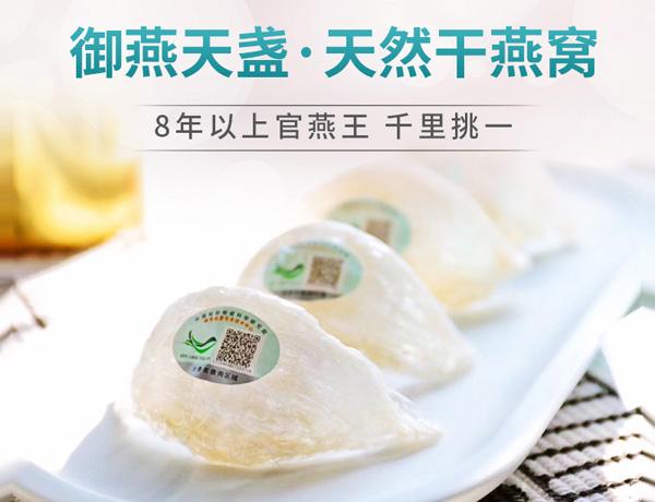 燕窝泡发的正确方法,燕窝的做法和吃法